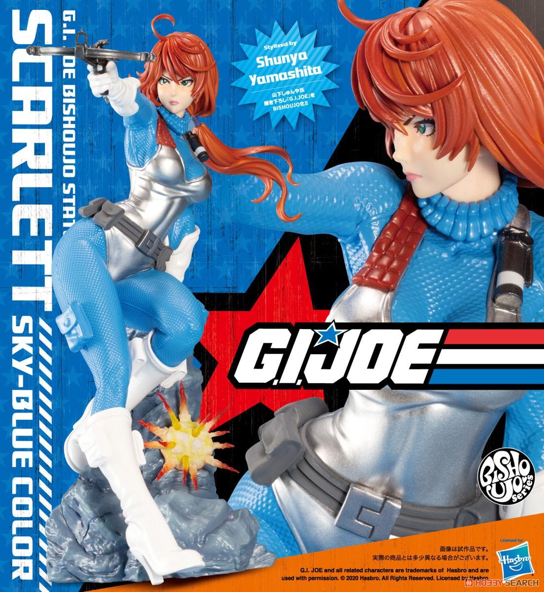 G.I. JOE美少女『スカーレット スカイブルー 限定版』G.I.ジョー 1/7 完成品フィギュア-013