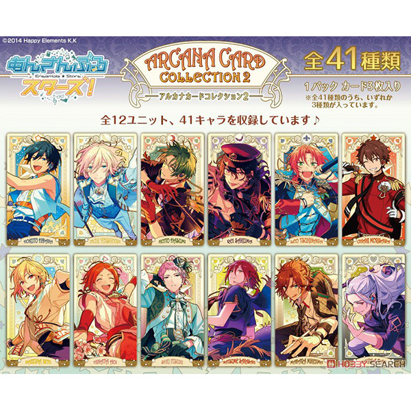 あんスタ『あんさんぶるスターズ!アルカナカードコレクション2』14個入りBOX