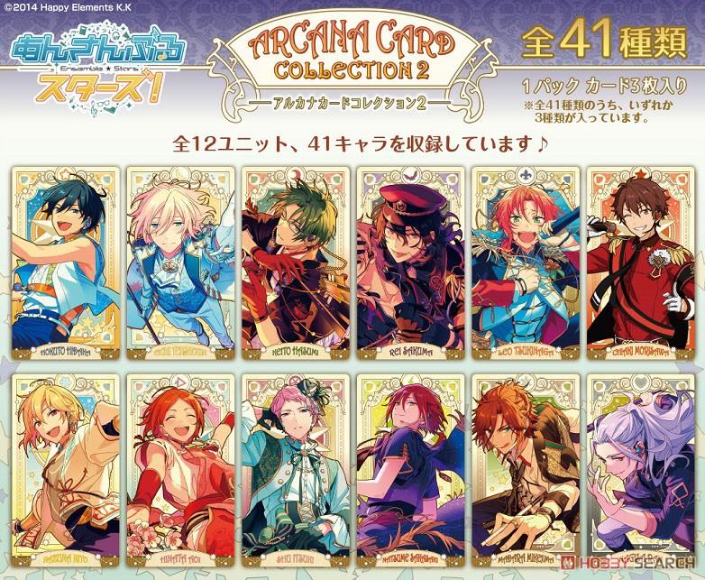 あんスタ『あんさんぶるスターズ!アルカナカードコレクション2』14個入りBOX-004