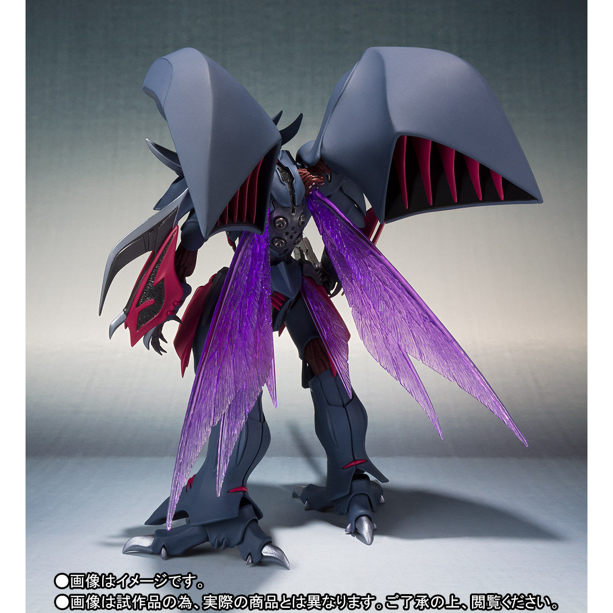 【限定販売】ROBOT魂〈SIDE AB〉『ビアレス(AURA FHANTASM)』ダンダムMSV 可動フィギュア-003