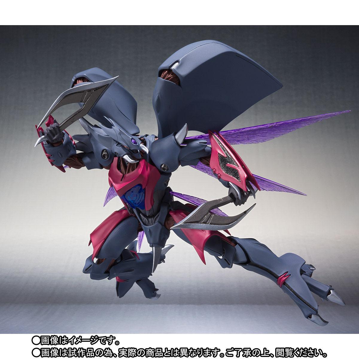 【限定販売】ROBOT魂〈SIDE AB〉『ビアレス(AURA FHANTASM)』ダンダムMSV 可動フィギュア-006