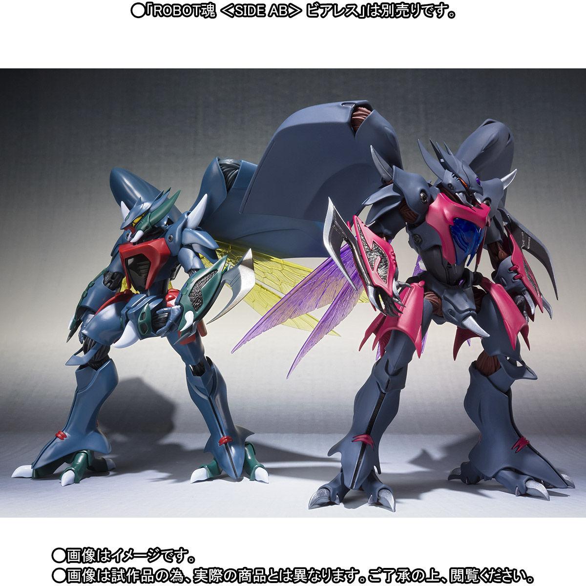 【限定販売】ROBOT魂〈SIDE AB〉『ビアレス(AURA FHANTASM)』ダンダムMSV 可動フィギュア-008