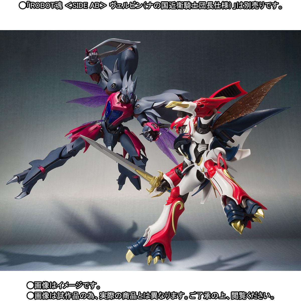 【限定販売】ROBOT魂〈SIDE AB〉『ビアレス(AURA FHANTASM)』ダンダムMSV 可動フィギュア-009