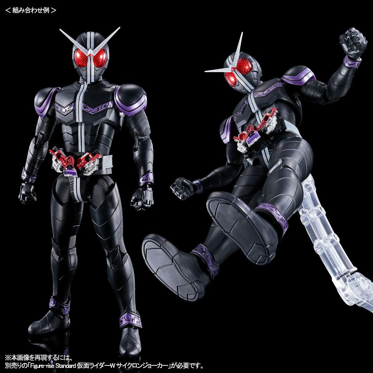 【限定販売】Figure-rise Standard『仮面ライダージョーカー』仮面ライダーW プラモデル-008