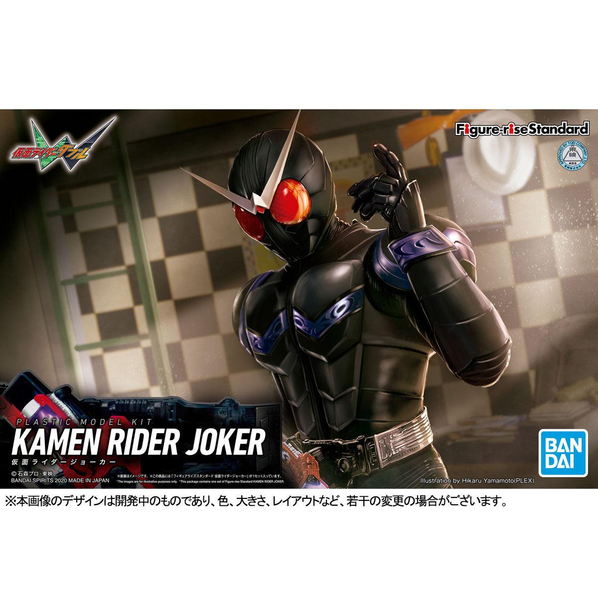 【限定販売】Figure-rise Standard『仮面ライダージョーカー』仮面ライダーW プラモデル-009