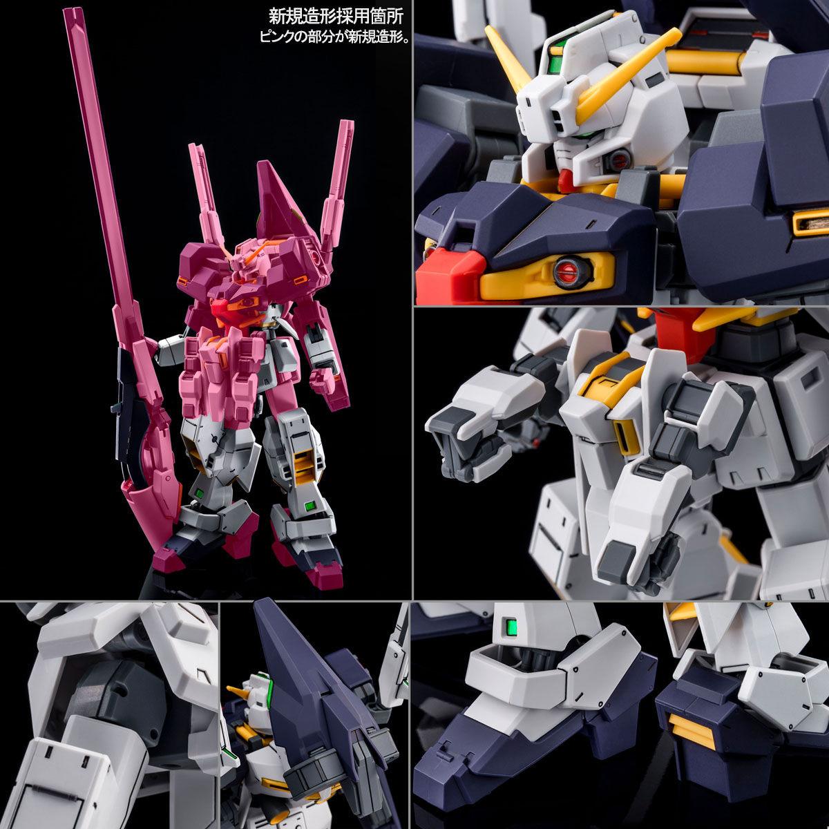 【限定販売】HG 1/144『ガンダムTR-1[ハイゼンスレイ]』プラモデル-008