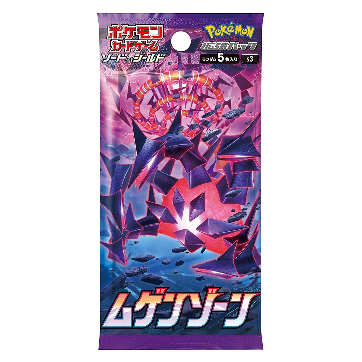 ポケモンカードゲーム ソード&シールド 拡張パック『ムゲンゾーン』30パック入りBOX-001