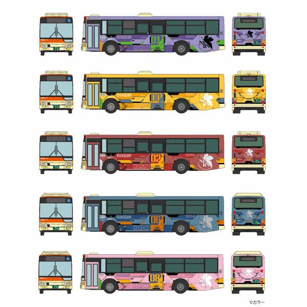ザ・バスコレクション『箱根登山バス エヴァンゲリオンバス5台セット』1/150 Nゲージ
