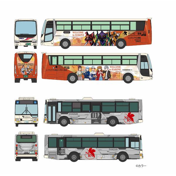 ザ・バスコレクション『小田急箱根高速バス エヴァンゲリオンラッピング2台セット』1/150 Nゲージ