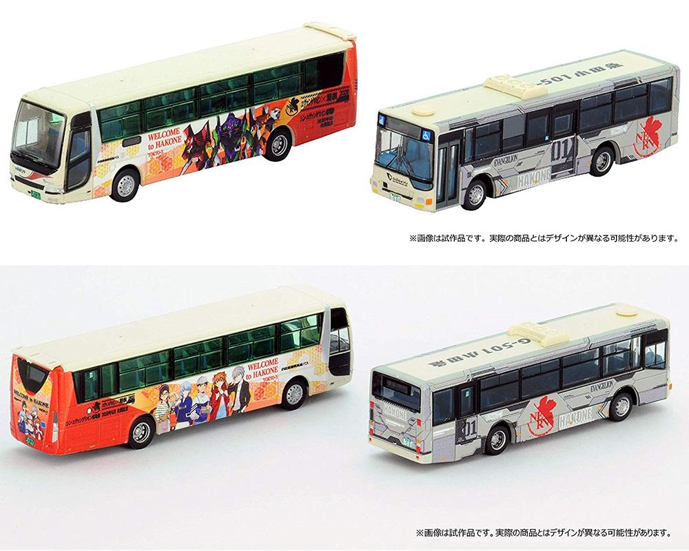 ザ・バスコレクション『小田急箱根高速バス エヴァンゲリオンラッピング2台セット』1/150 Nゲージ-001
