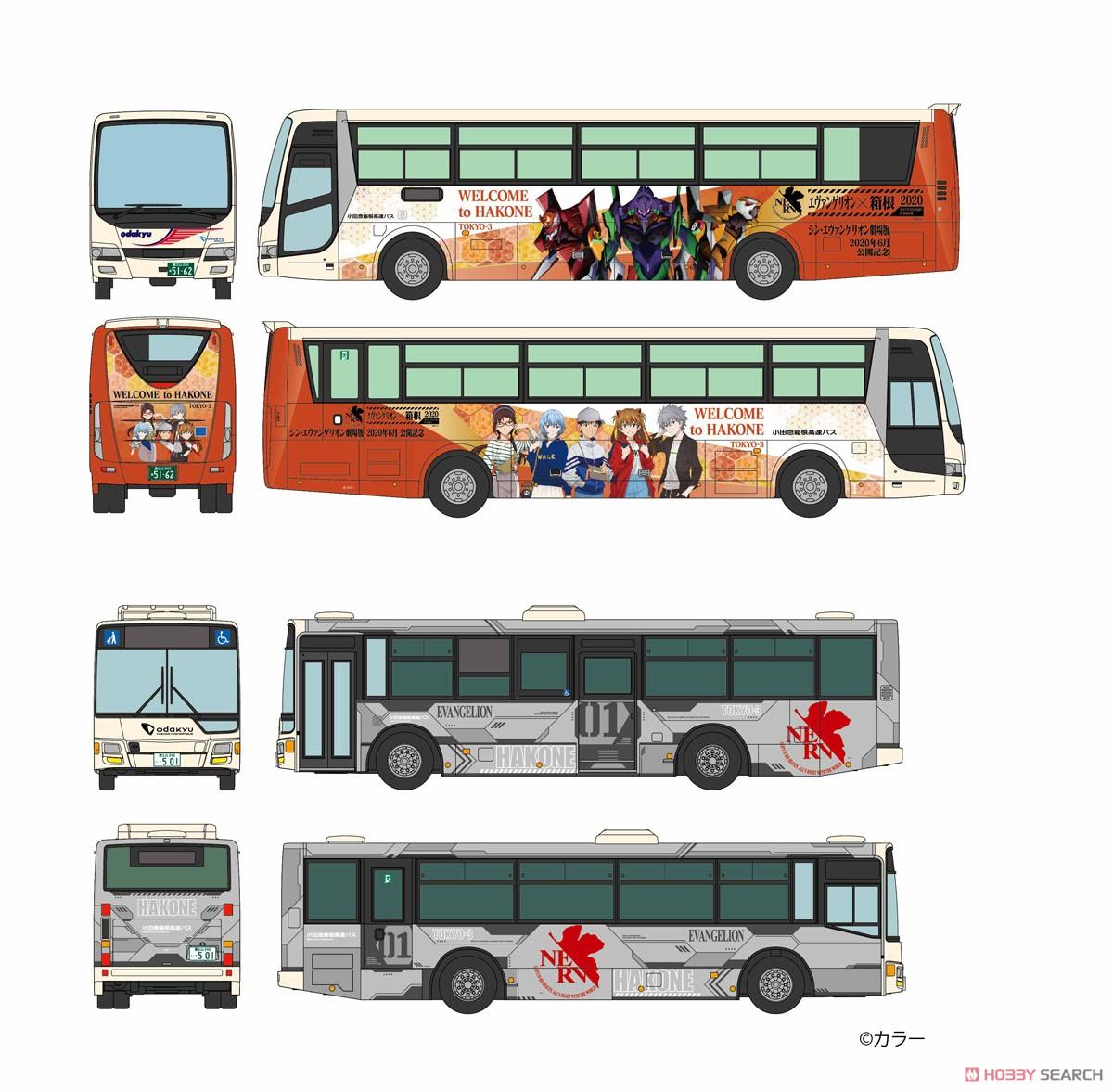 ザ・バスコレクション『小田急箱根高速バス エヴァンゲリオンラッピング2台セット』1/150 Nゲージ-002