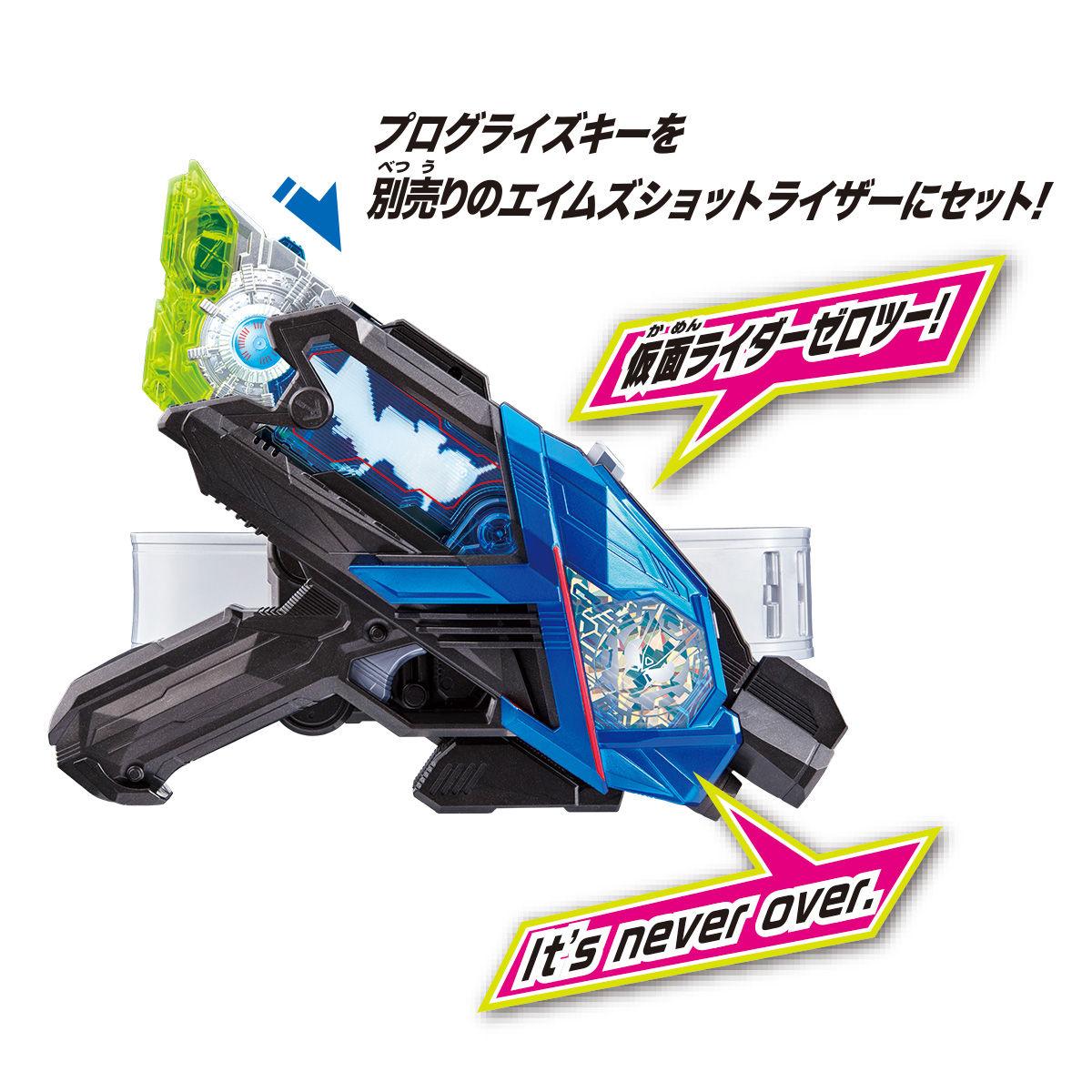 変身ベルト『DXゼロツープログライズキー&ゼロツードライバーユニット』変身なりきり-008