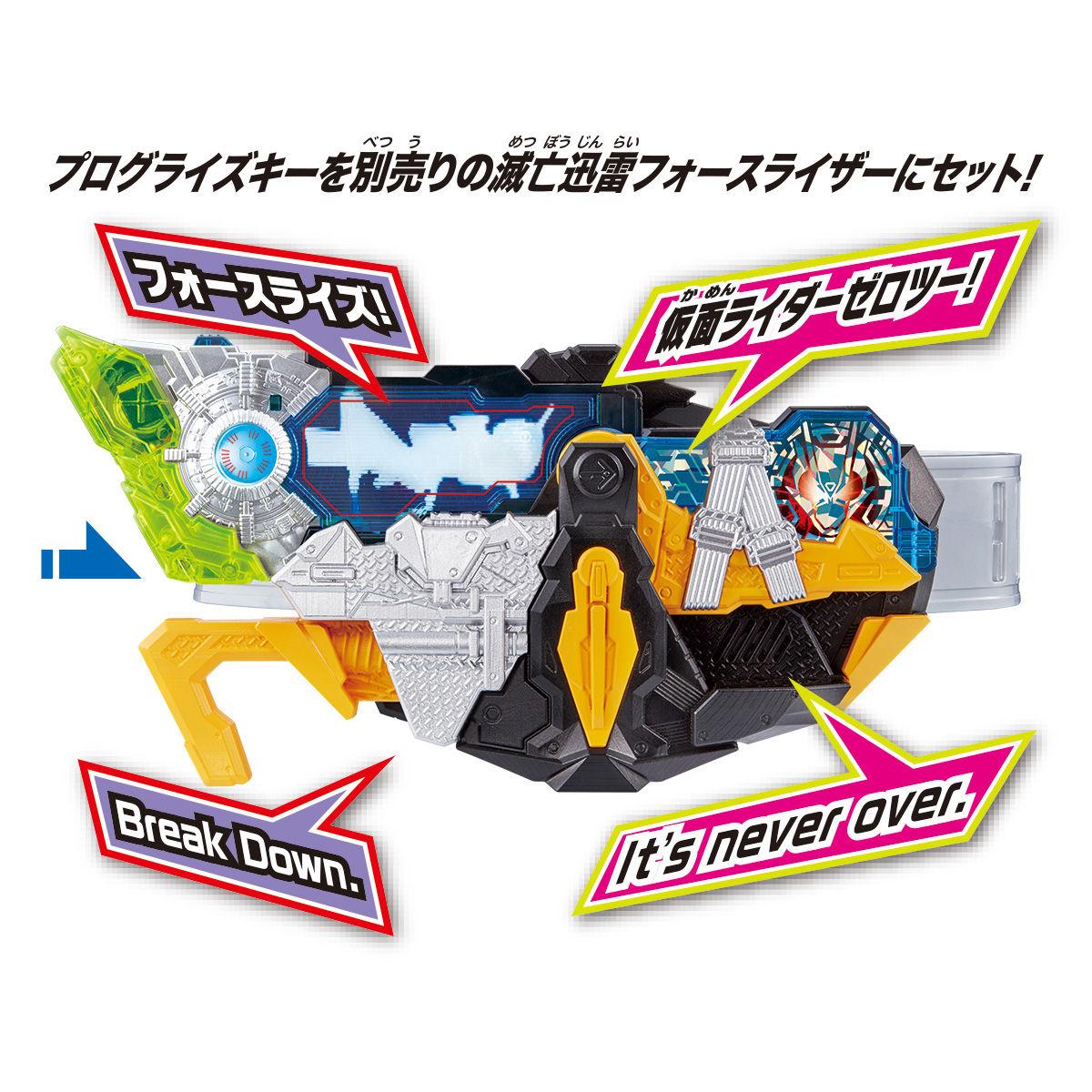 変身ベルト『DXゼロツープログライズキー&ゼロツードライバーユニット』変身なりきり-009