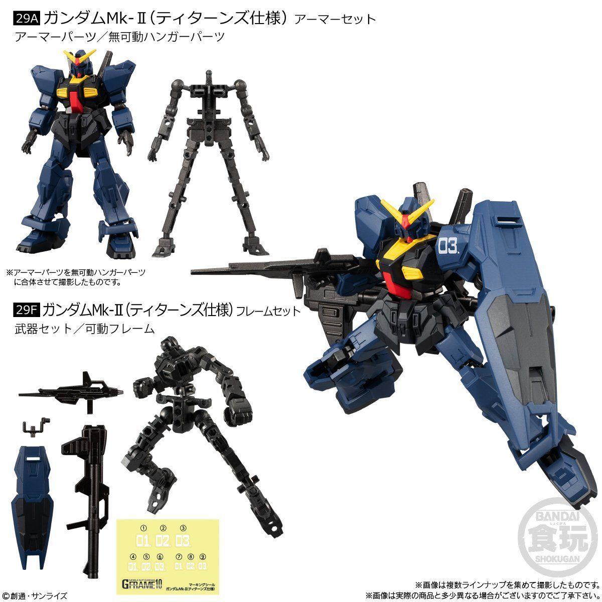 【食玩】機動戦士ガンダム『Gフレーム10』可動フィギュア 10個入りBOX-002