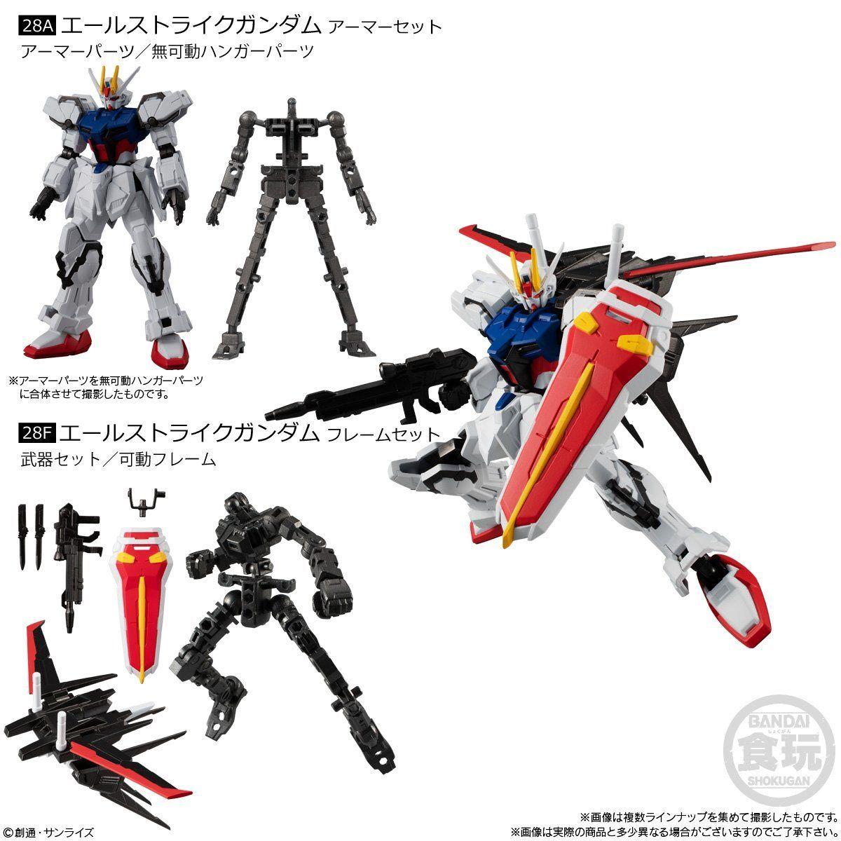 【食玩】機動戦士ガンダム『Gフレーム10』可動フィギュア 10個入りBOX-003