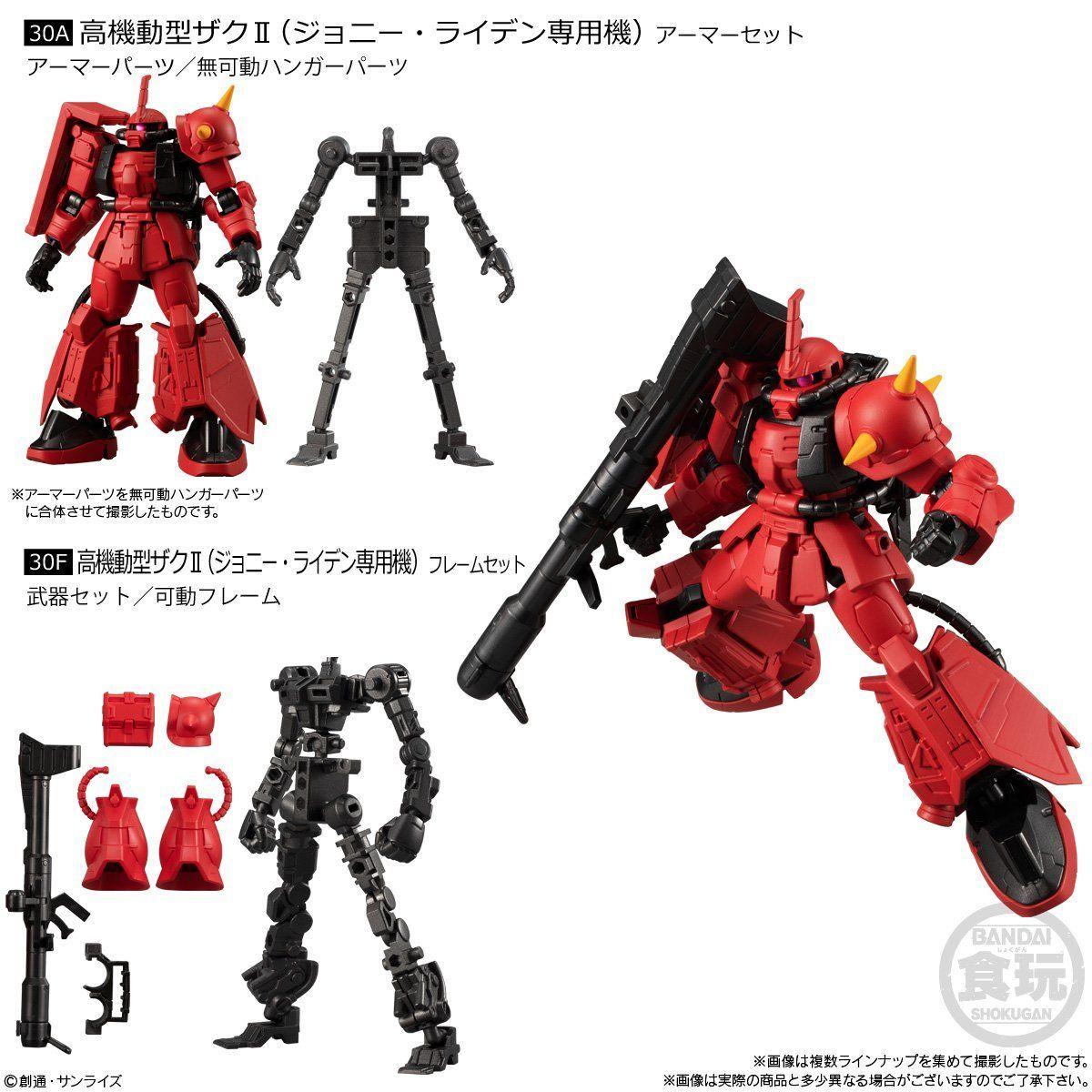 【食玩】機動戦士ガンダム『Gフレーム10』可動フィギュア 10個入りBOX-004