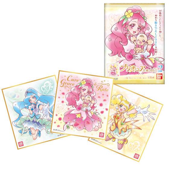 【食玩】プリキュア『プリキュア 色紙ART2』10個入りBOX