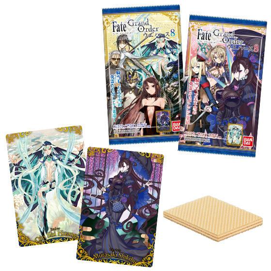 【食玩】『Fate/Grand Order ウエハース8』20個入りBOX