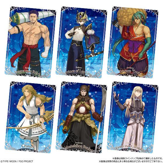 【食玩】『Fate/Grand Order ウエハース8』20個入りBOX-002