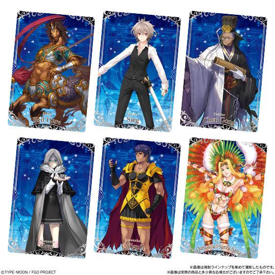 【食玩】『Fate/Grand Order ウエハース8』20個入りBOX-003
