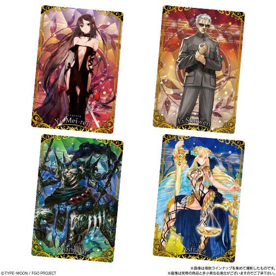 【食玩】『Fate/Grand Order ウエハース8』20個入りBOX-005