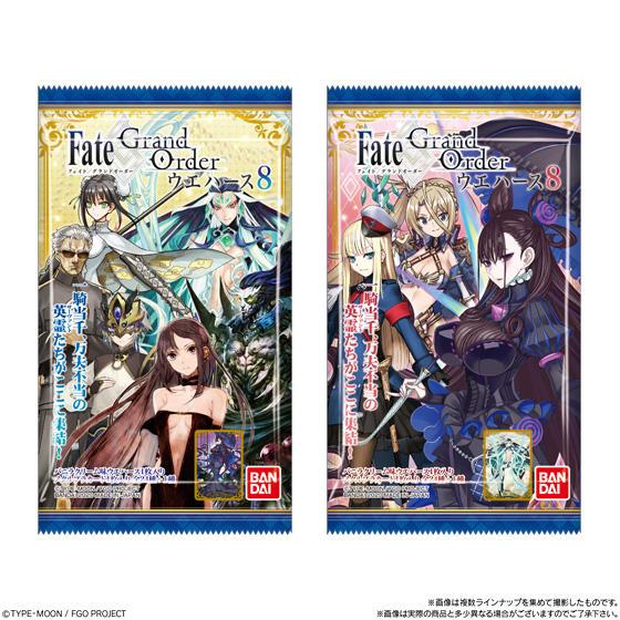 【食玩】『Fate/Grand Order ウエハース8』20個入りBOX-007