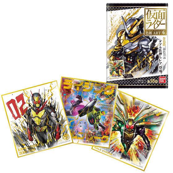 【食玩】『仮面ライダー 色紙ART6』10個入りBOX-001