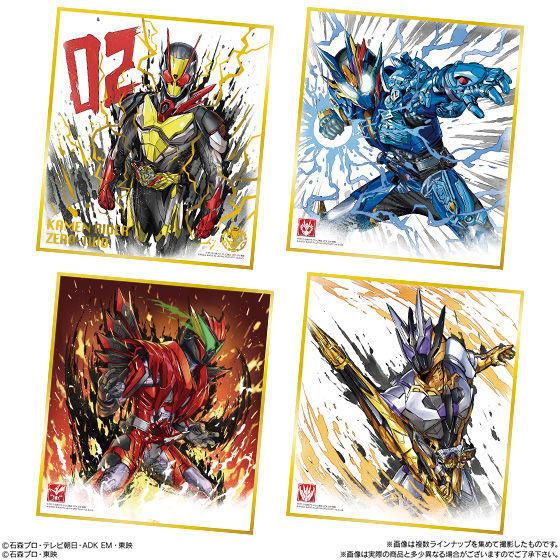【食玩】『仮面ライダー 色紙ART6』10個入りBOX-002