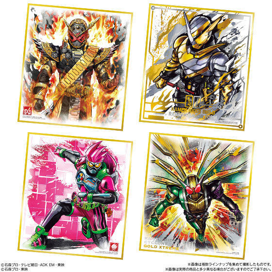 【食玩】『仮面ライダー 色紙ART6』10個入りBOX-003