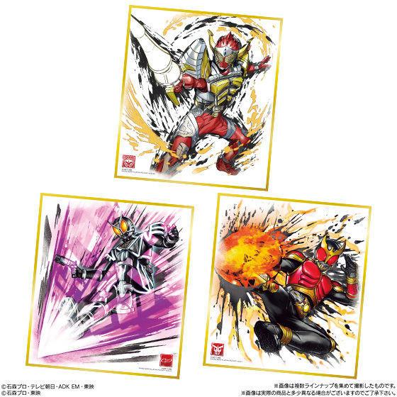 【食玩】『仮面ライダー 色紙ART6』10個入りBOX-004
