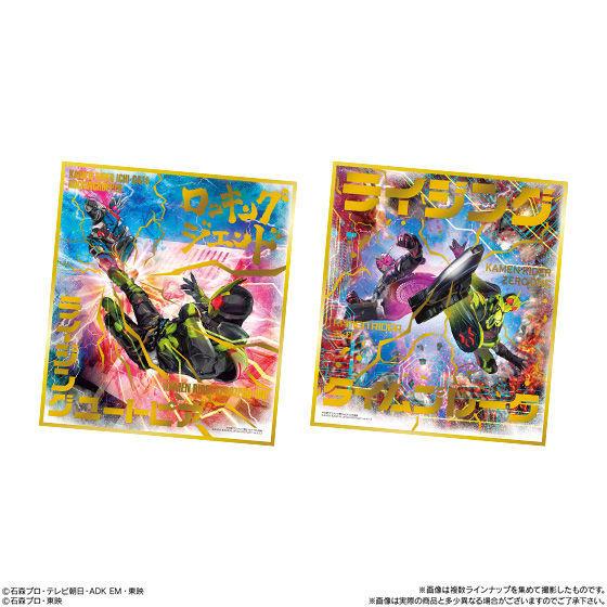 【食玩】『仮面ライダー 色紙ART6』10個入りBOX-005