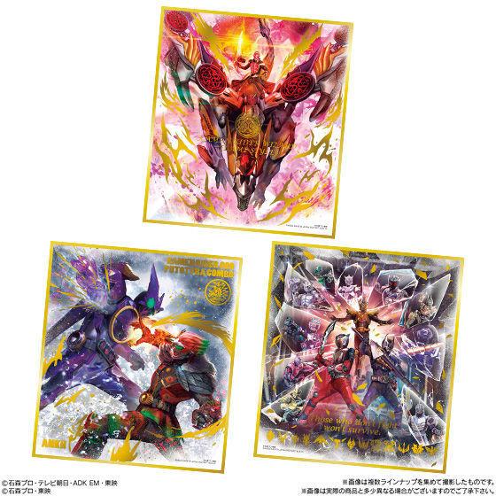 【食玩】『仮面ライダー 色紙ART6』10個入りBOX-006