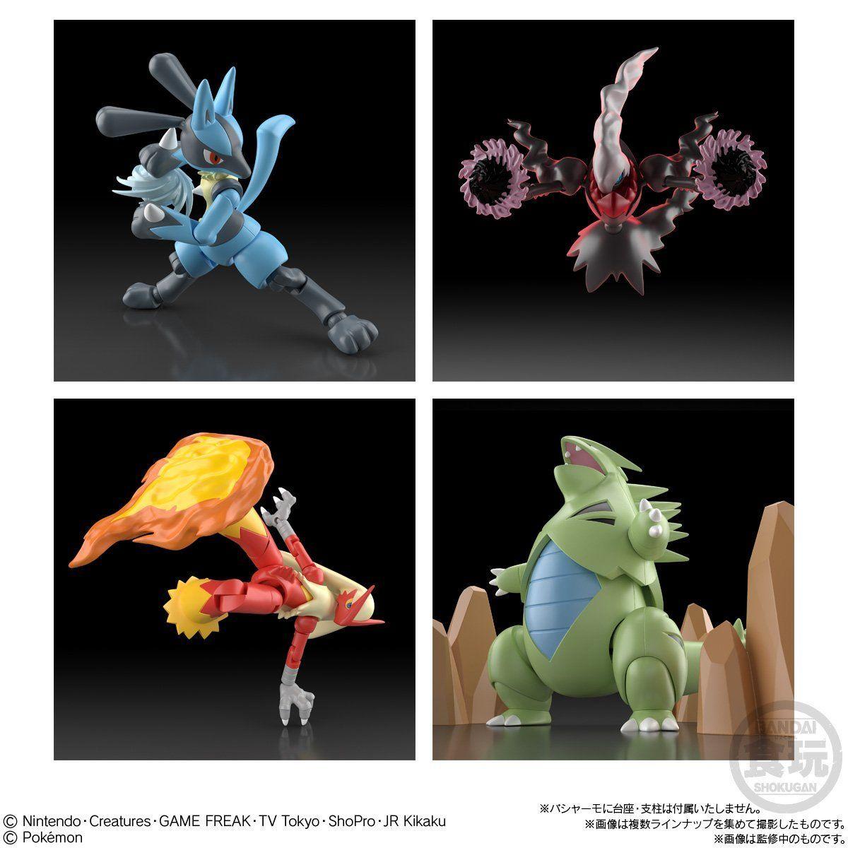 【食玩】SHODO『ポケモン3』可動フィギュア 10個入りBOX-003