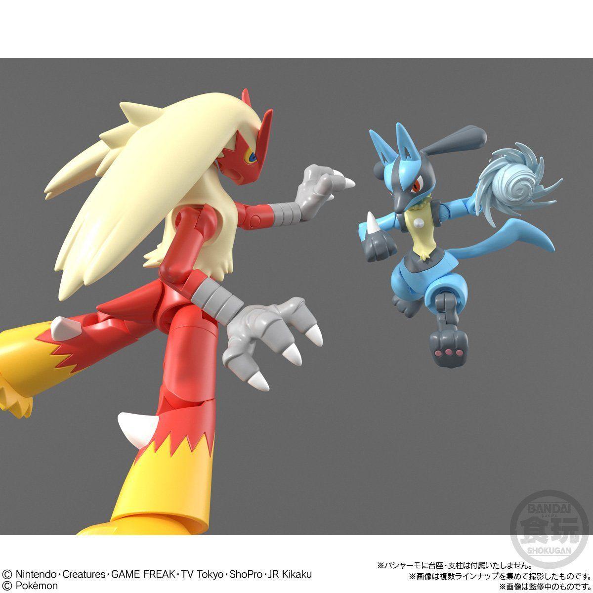 【食玩】SHODO『ポケモン3』可動フィギュア 10個入りBOX-006