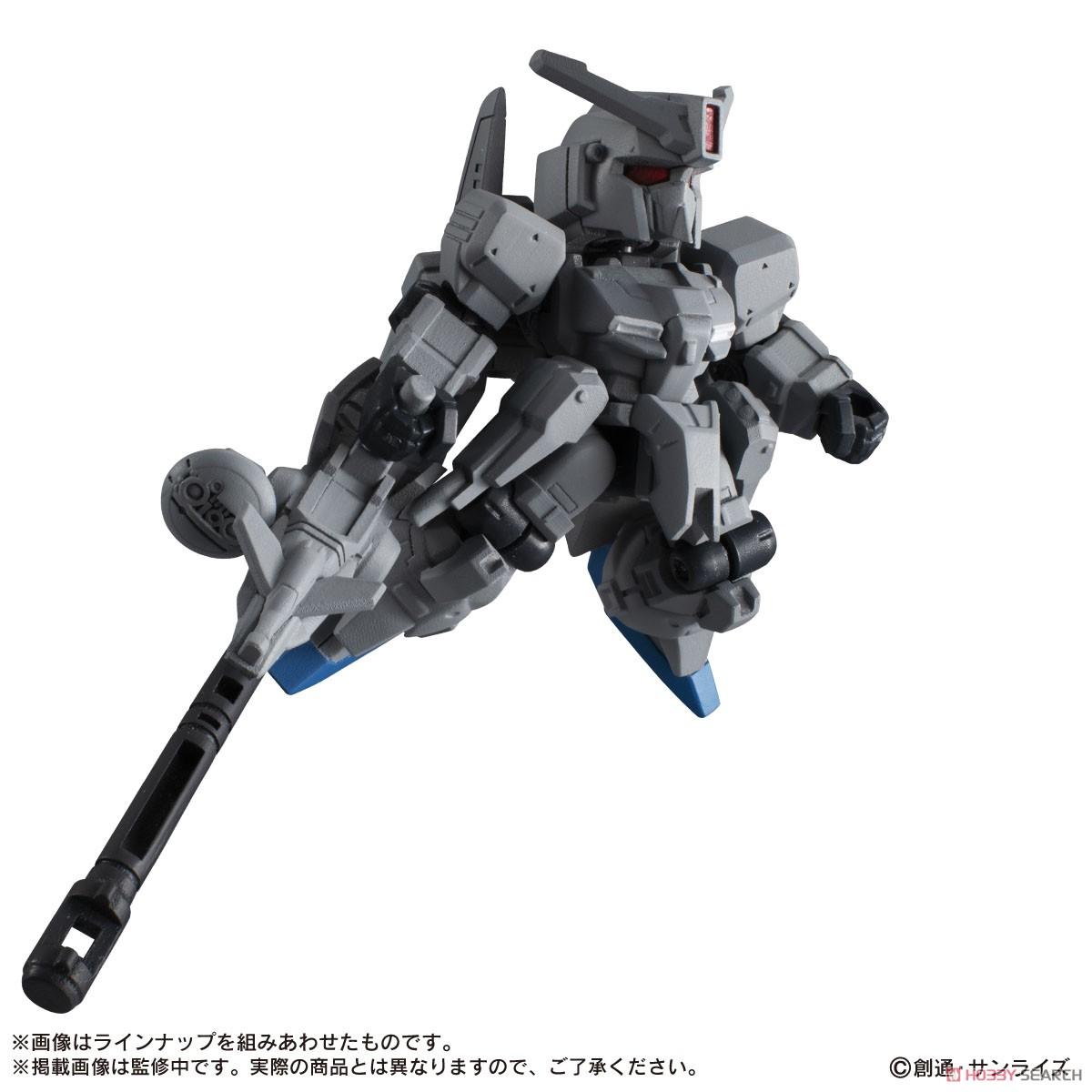 機動戦士ガンダム『MOBILE SUIT ENSEMBLE 14』10個入りBOX-008