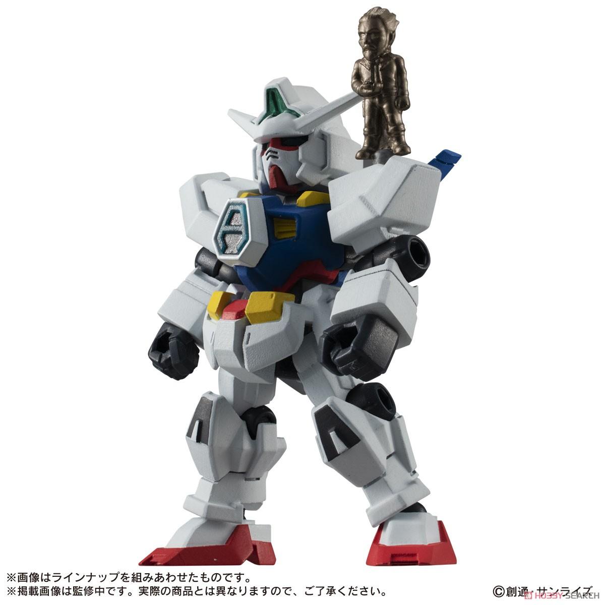 機動戦士ガンダム『MOBILE SUIT ENSEMBLE 14』10個入りBOX-013