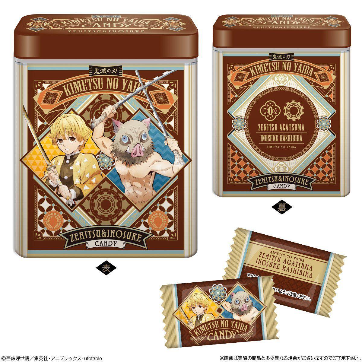 【食玩】『鬼滅の刃 CANDY缶コレクション2』12個入りBOX-002