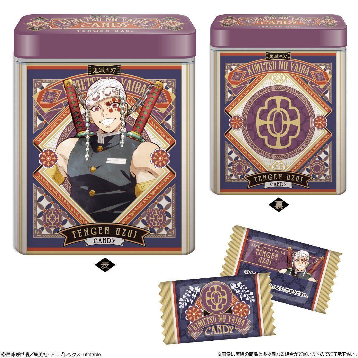 【食玩】『鬼滅の刃 CANDY缶コレクション2』12個入りBOX-004