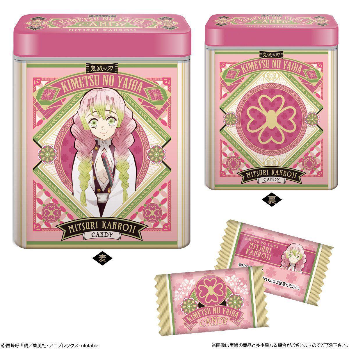 【食玩】『鬼滅の刃 CANDY缶コレクション2』12個入りBOX-005