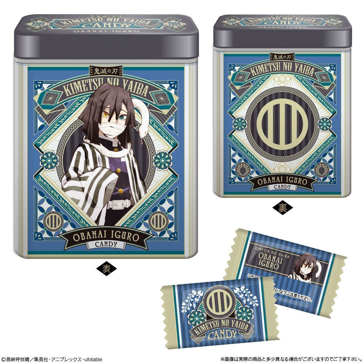 【食玩】『鬼滅の刃 CANDY缶コレクション2』12個入りBOX-007