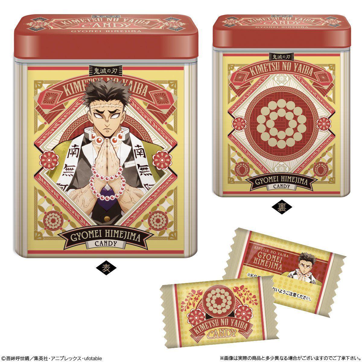 【食玩】『鬼滅の刃 CANDY缶コレクション2』12個入りBOX-008