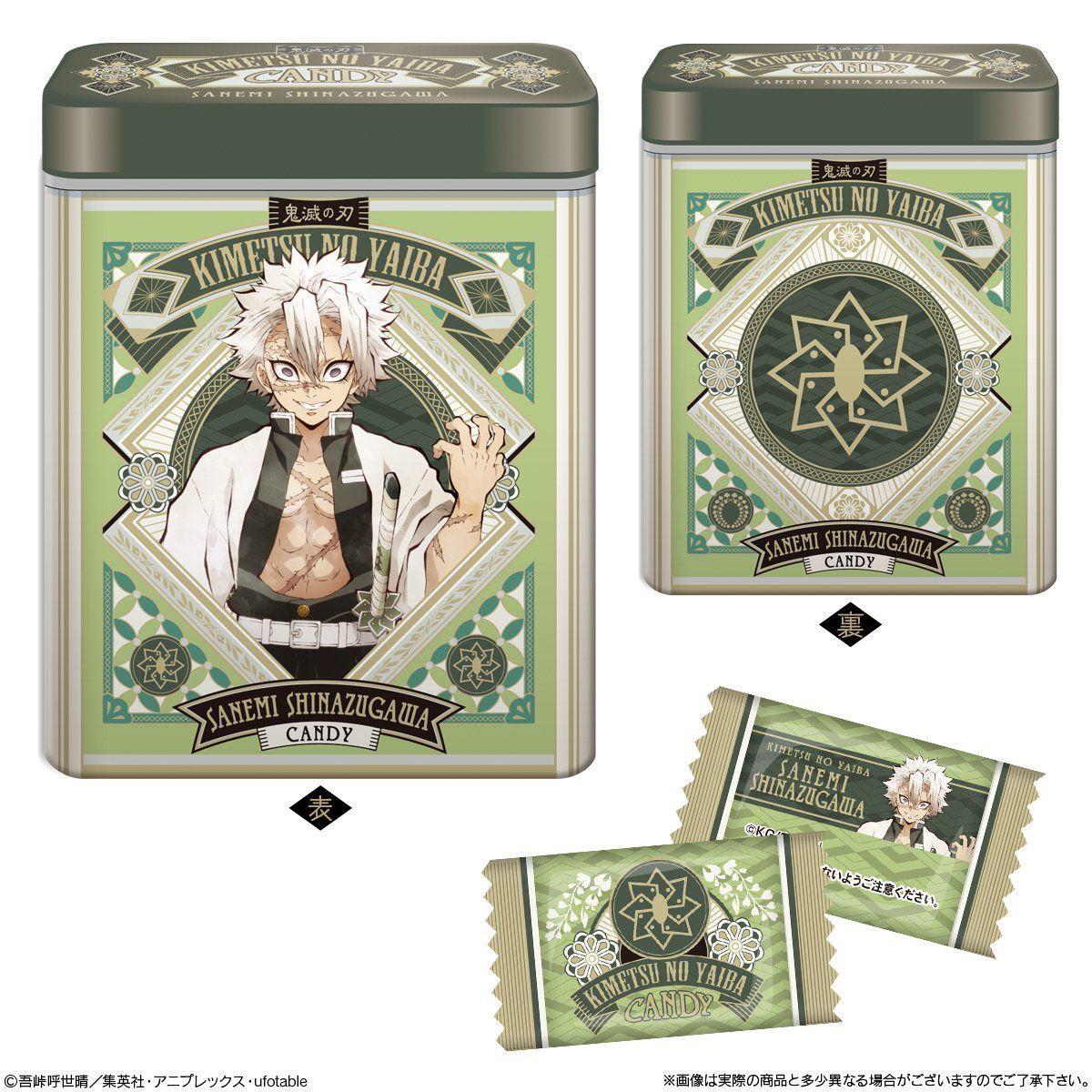 【食玩】『鬼滅の刃 CANDY缶コレクション2』12個入りBOX-009