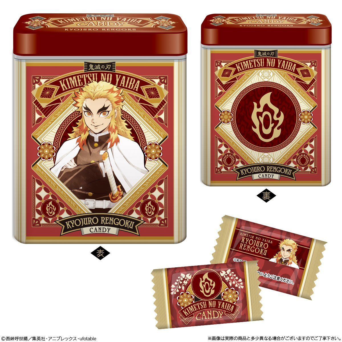 【食玩】『鬼滅の刃 CANDY缶コレクション2』12個入りBOX-010