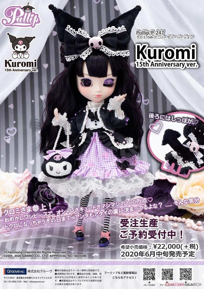 プーリップ Pullip『Kuromi 15th Anniversary ver.(クロミ 15th アニバーサリーバージョン)』完成品ドール-011