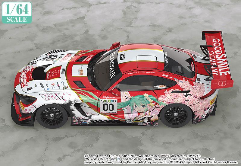 1/64『初音ミクGTプロジェクト グッドスマイル 初音ミク AMG 2017 SUPER GT ver.』ミニカー-006