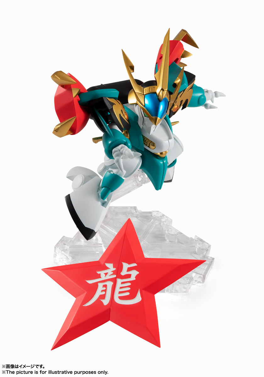NXEDGE STYLE[MASHIN UNIT]『幻龍丸』魔神英雄伝ワタル 可動フィギュア-003