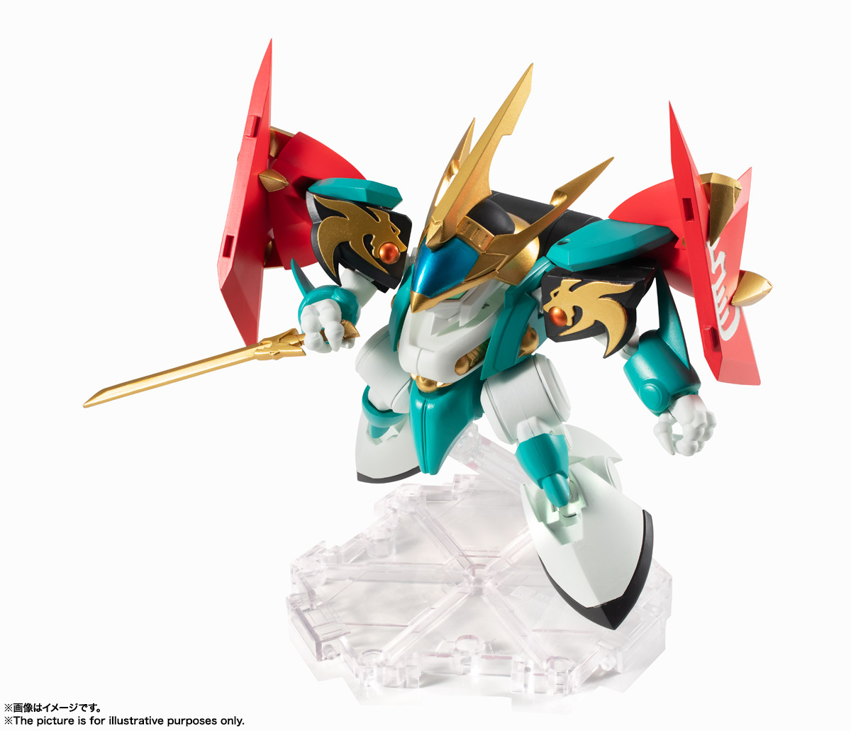 NXEDGE STYLE[MASHIN UNIT]『幻龍丸』魔神英雄伝ワタル 可動フィギュア-004