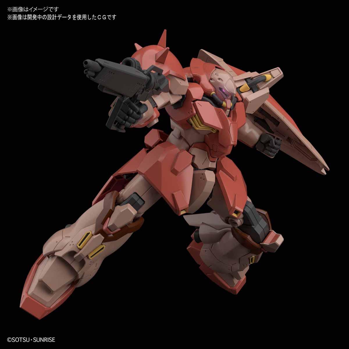 HGUC 1/144『メッサー(仮)』機動戦士ガンダム 閃光のハサウェイ プラモデル-001