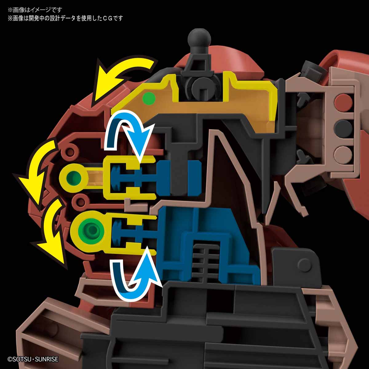 HGUC 1/144『メッサー(仮)』機動戦士ガンダム 閃光のハサウェイ プラモデル-003