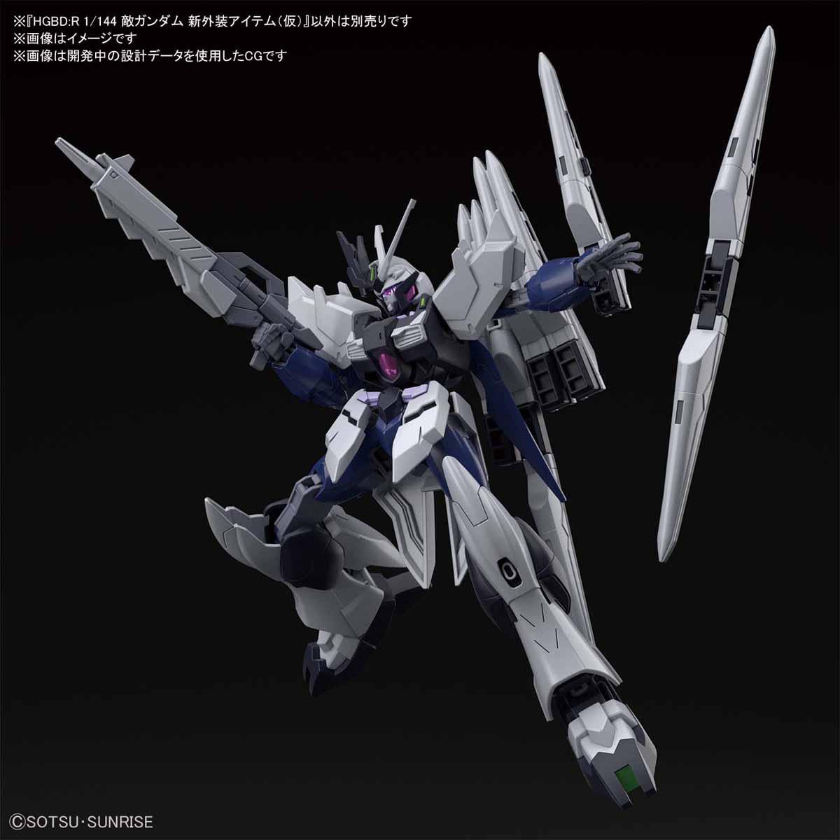 HGBD:R 1/144『敵ガンダム新外装アイテム』ガンダムビルドダイバーズRe:RISE プラモデル-003
